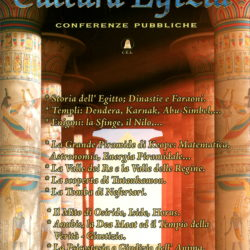 La enigmatica cultura egizia - conferenze pubbliche - martedì 3 luglio 2018 ore 20:30 Viale Mazzini 4 Frosinone
